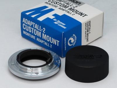 adaptall-2_contax_b
