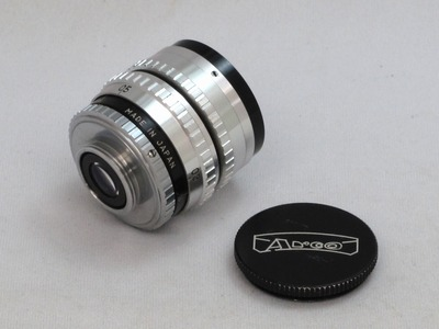 cine-s_arco_13mm_b