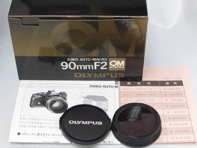 olympus_om_90mm_macro_c