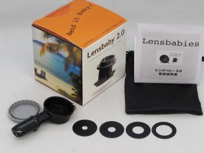 lensbabies_03