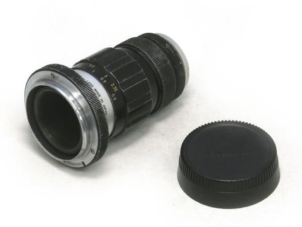 nikon_nikkor-t_105mm_b