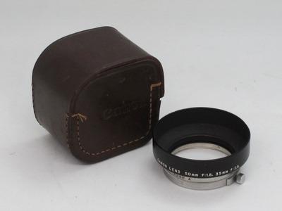 canon_lens_hood_42mma_a