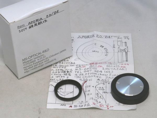 ms-optics_aporia_24mm_prototype_c