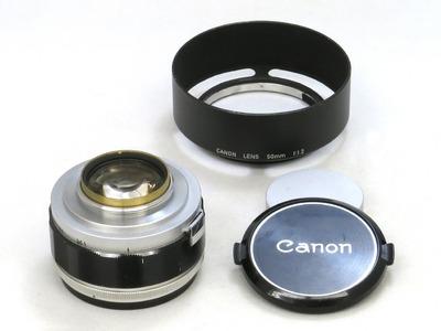 canon_50mm_l39_b