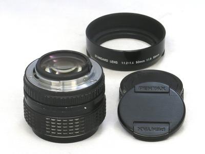 pentax_smc-p_50mm_02