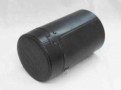minolta_af_apo_tele_100-400mm_case