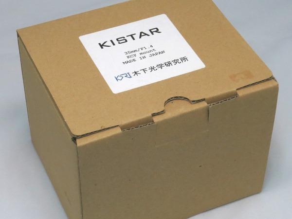 kinoshita_kistar_35mm_yc_c