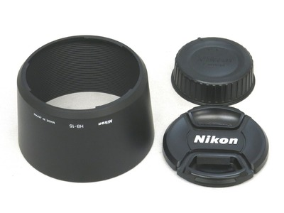 nikon_af_70-300mm_d_ed_c