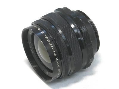 mir-1_37mm_m42_b