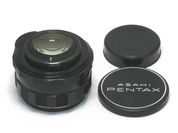 pentax_super-takumar_50mm_m42_02