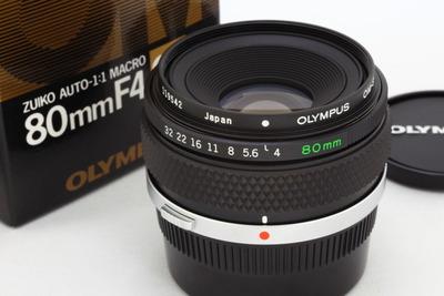 OLYMPUS80