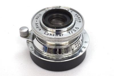 Kodak_Lykemar_35mmF35