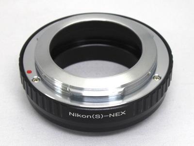 contax-nex