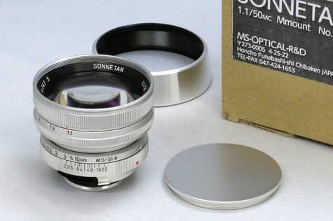 ms-optics_sonnetar_50mm_silver