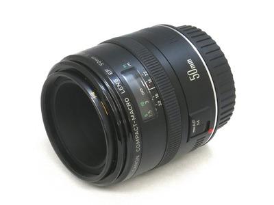 canon_ef_50mm_compact-macro_a