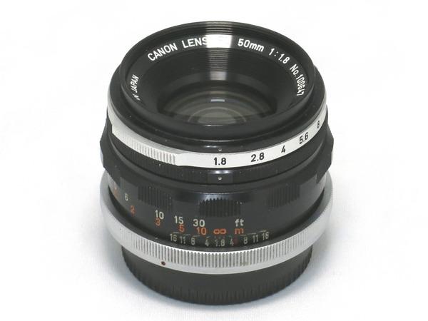 canon_fl_50mm_01