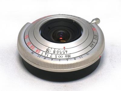 ms-optics_perar_17mm_silver_rhodium_a
