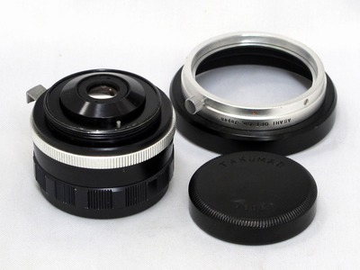 pentax_auto-takumar_35mm_m42_b