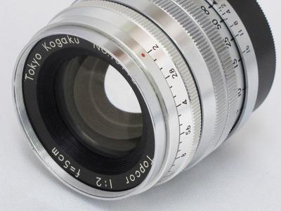 topcon_topcor_50mm_c