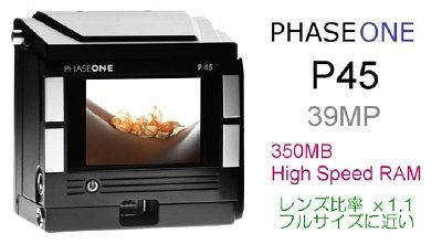 phase-one-p45NP
