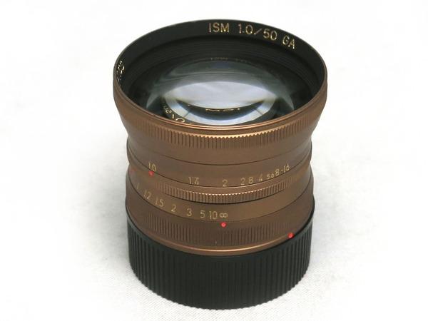 ms-optics_ism_50mm_metallic_brown