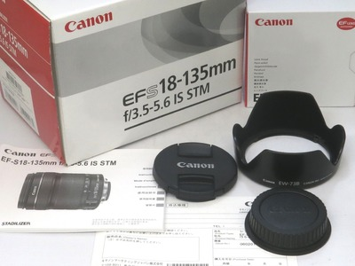 canon_ef-s_18-135mm_is_stm_c