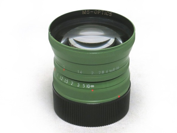 ms-optics_ism_50mm_green_safari