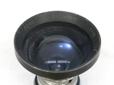 lomo_okc1-18-1_18mm_c