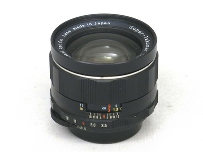 pentax_super-takumar_24mm_m42_a