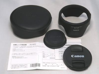 canon_ef_35mm_l_ii_usm_c