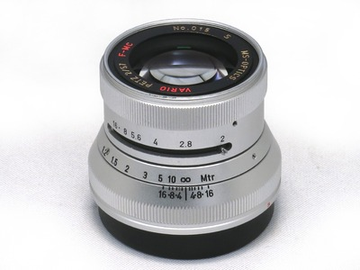 ms-optics_vario-petz_57mm_silver_a