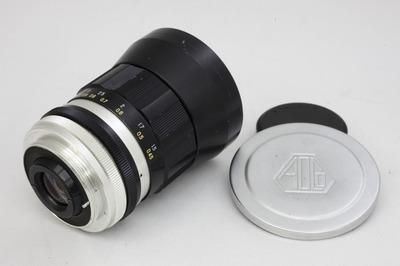 PENTAX_Auto-Takumar_35mm_b