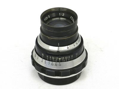 po3-3_50mm_a