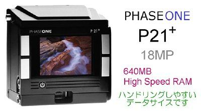 phase-one-p21