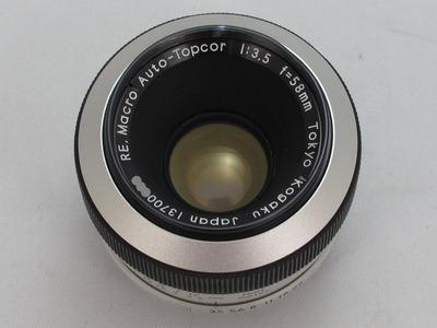 TOPCon_RE_Macro-Topcor_58mm_c