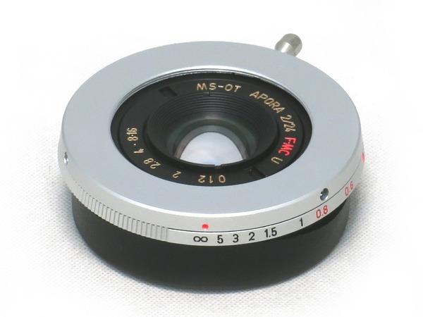 ms-optics_aporia_24mm_silver