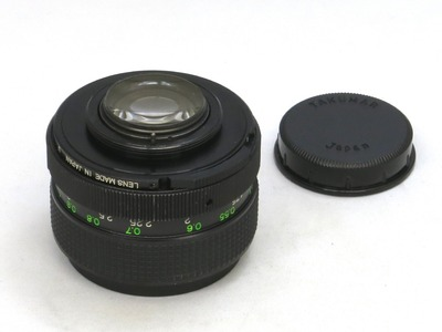 cosina_cosinon_55mm_m42_b