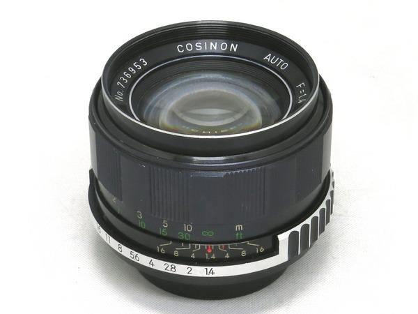 cosina_cosinon_auto_55mm_m42_a