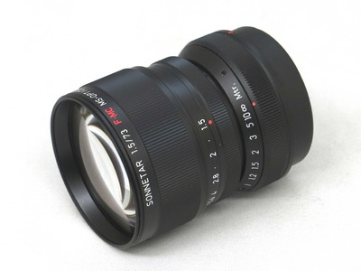 ms-optical_sonnetar_73mm_black