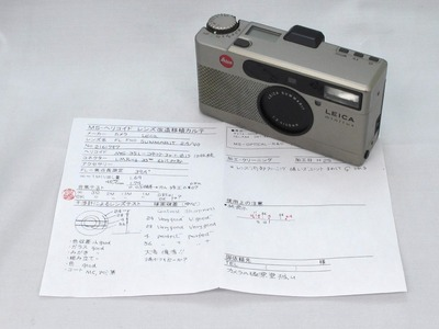 4_Leica-M_c