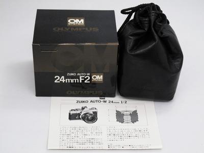 OM2420c