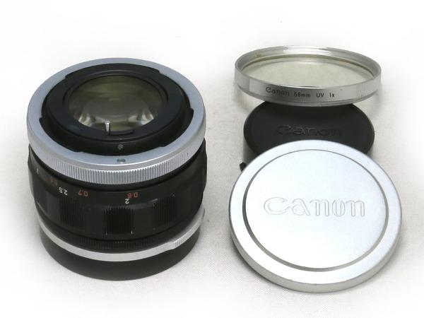 canon_fl_58mm_02