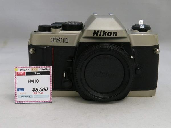 Nikon_FM10
