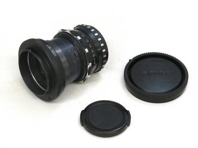 vega-9_50mm_b
