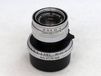 schneider_componar_50mm_a