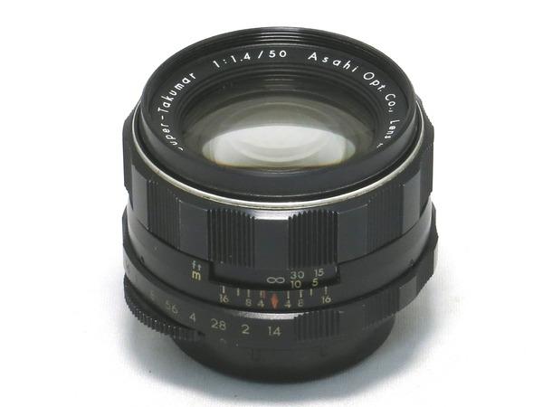 pentax_super-takumar_50mm_m42_01