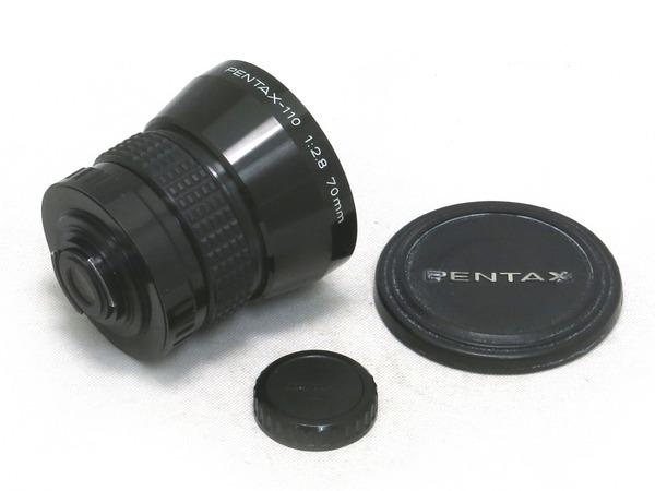pentax_auto_110_70mm_b