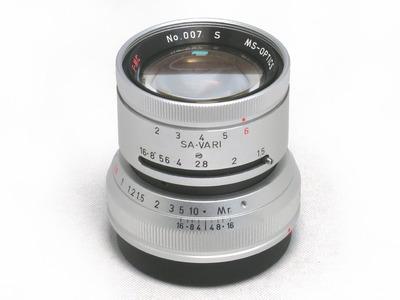 ms-optical_vario_prasma_50mm_silver