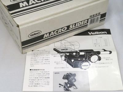 velbon_macro_slider_c