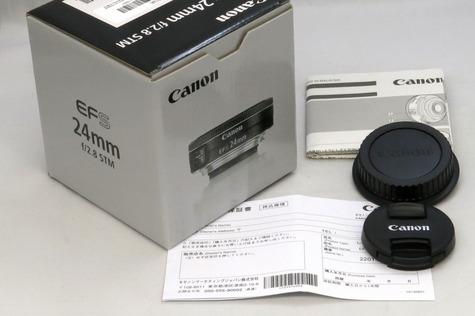 canon_ef-s_24mm_stm_c